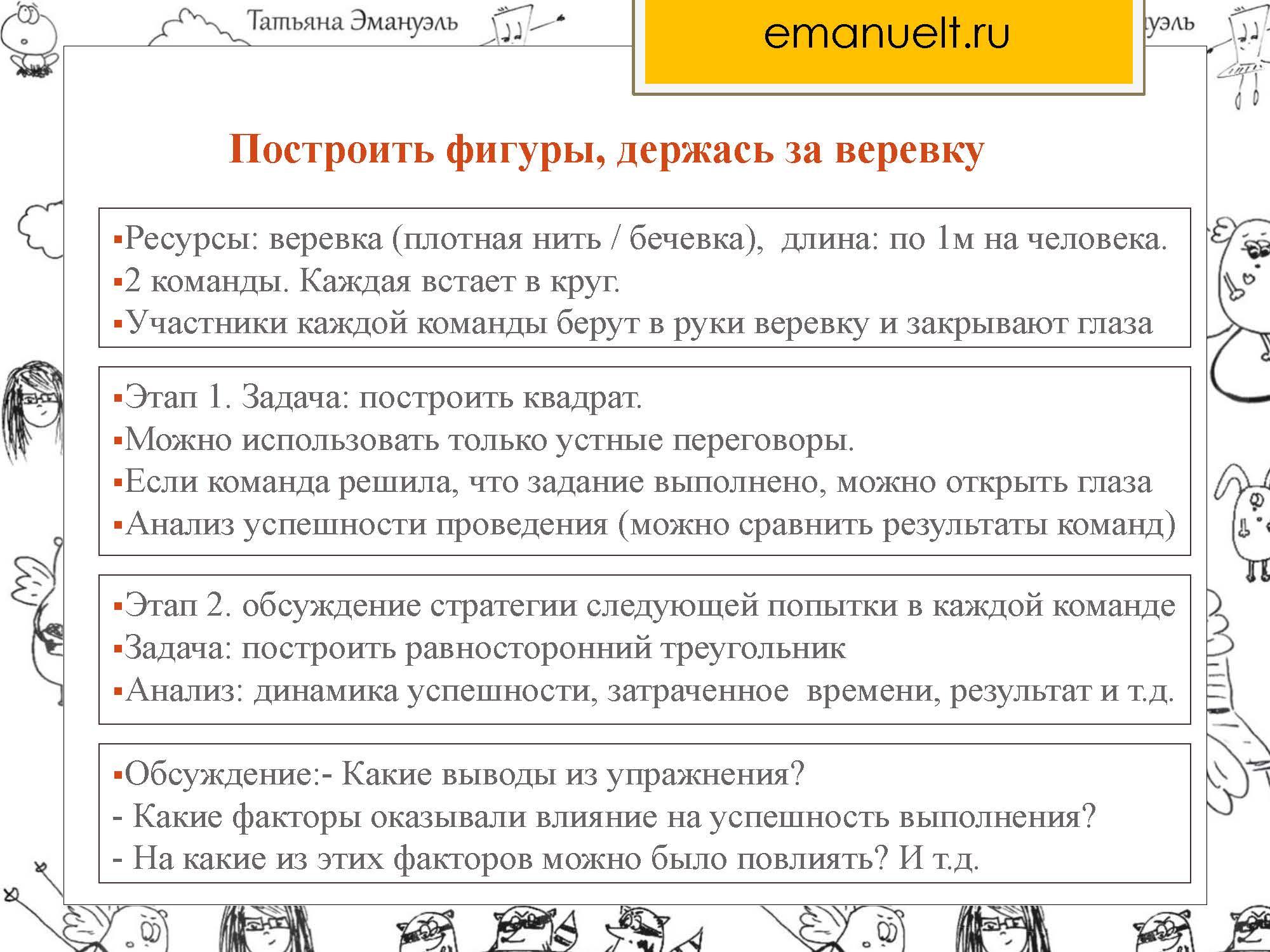 !агрессия_Страница_159