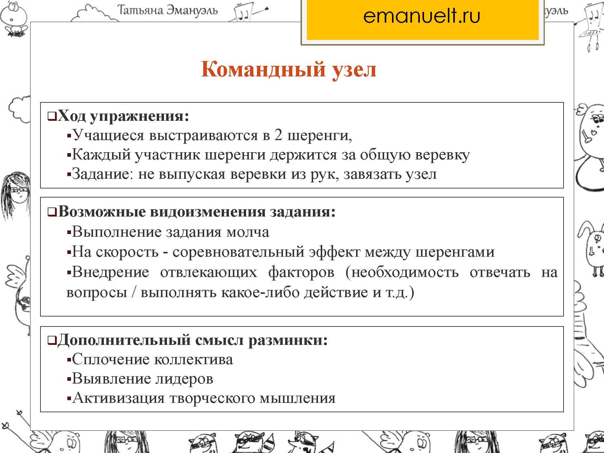 !агрессия_Страница_161