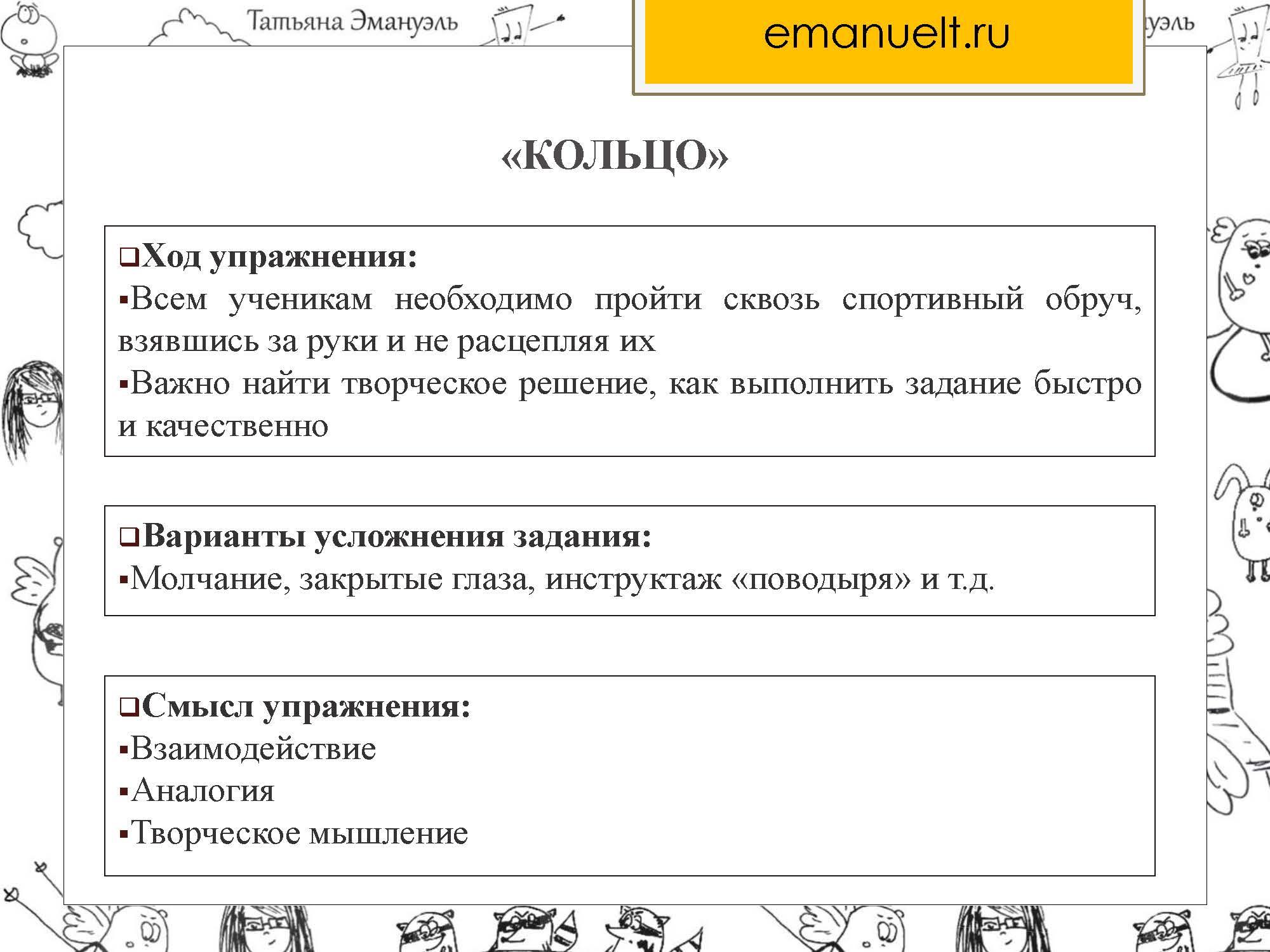 !агрессия_Страница_166