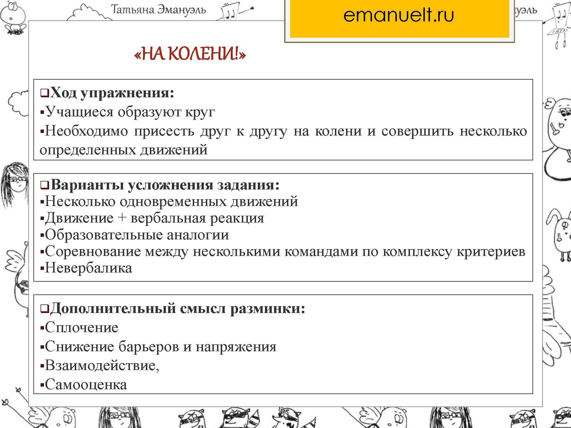 !агрессия_Страница_167