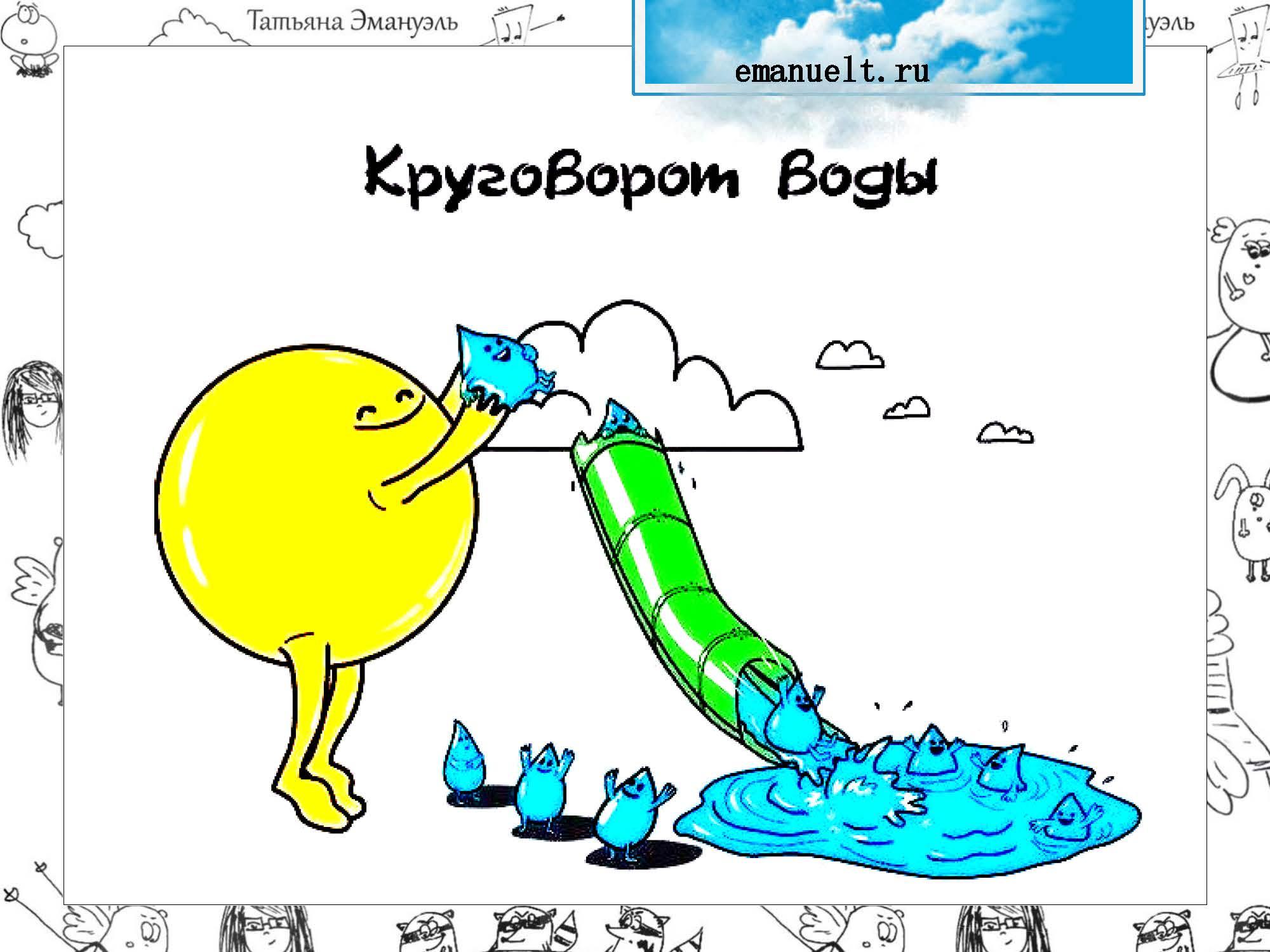 !облака_Страница_011
