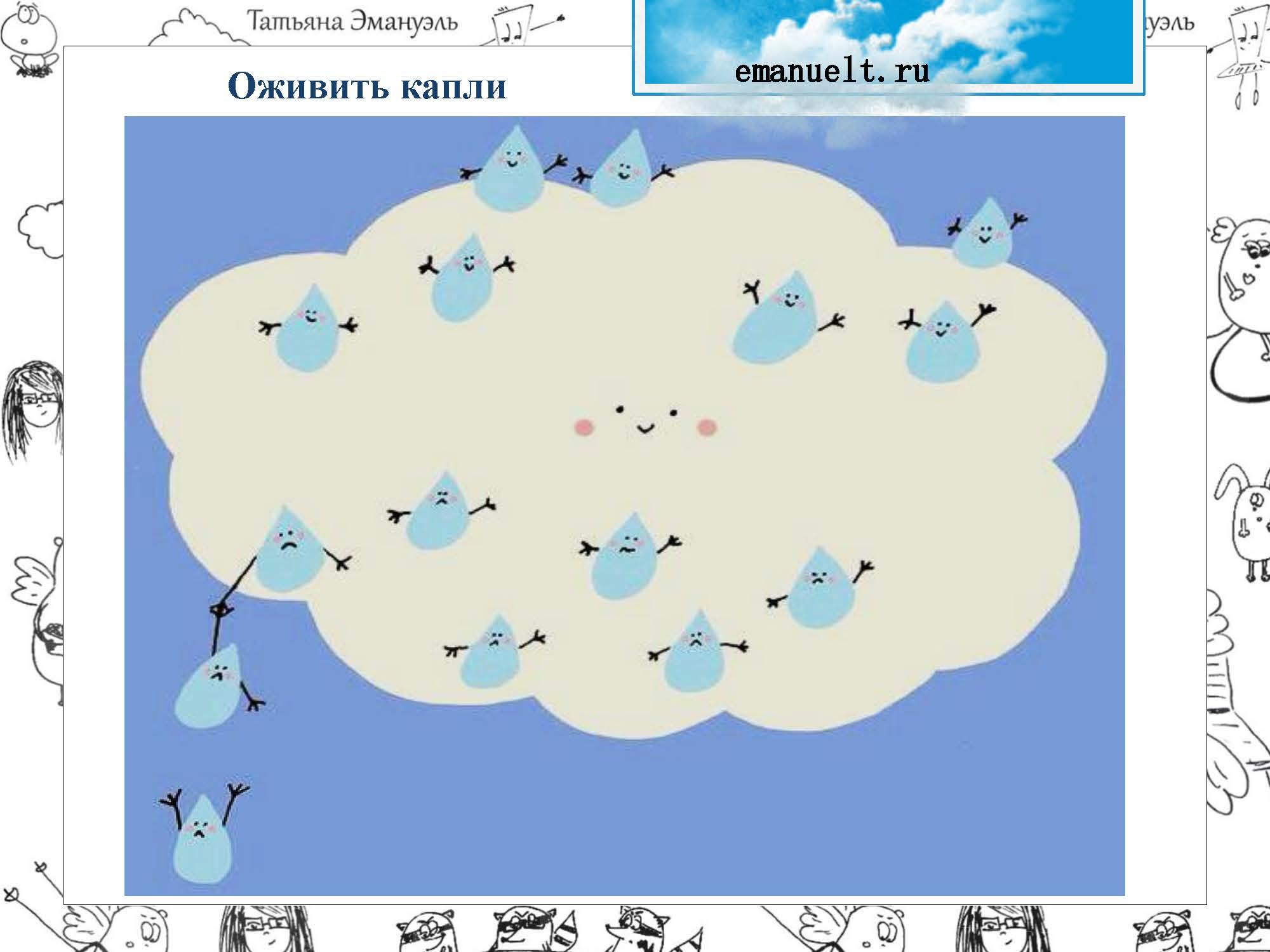 !облака_Страница_113