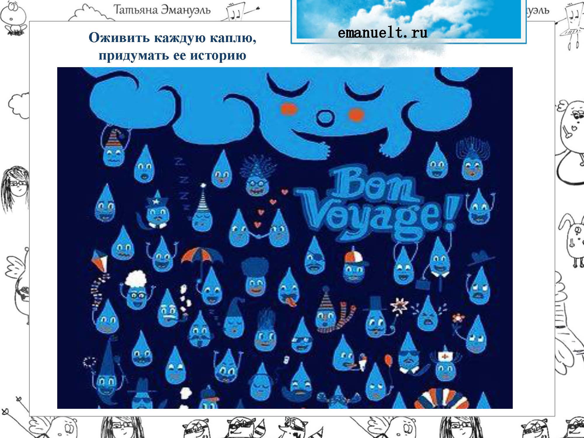 !облака_Страница_114