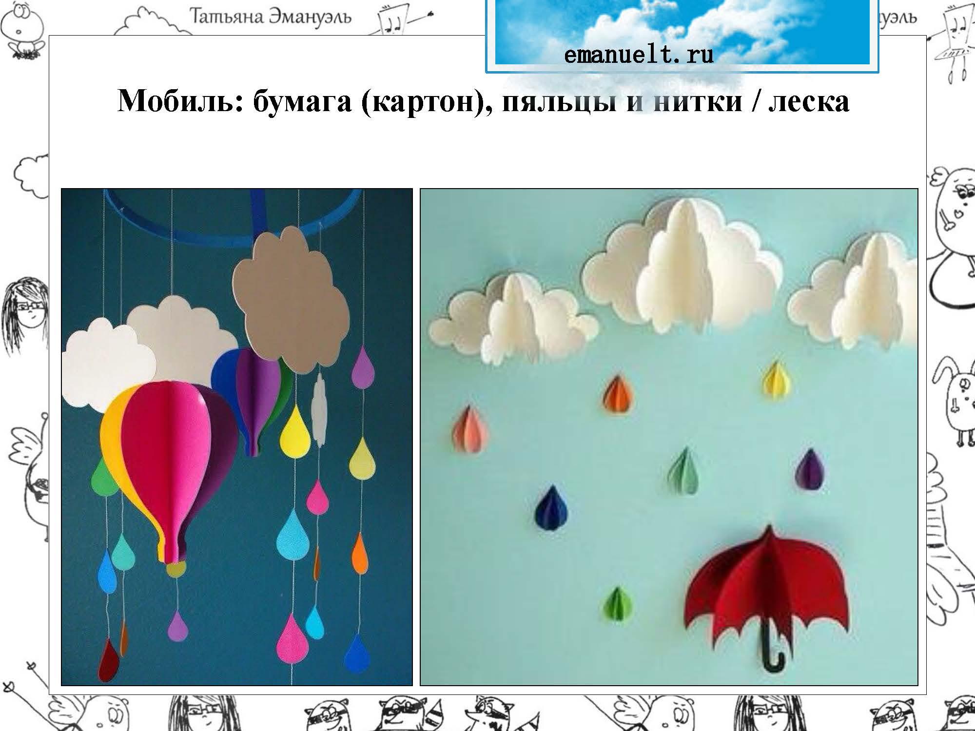 !облака_Страница_126