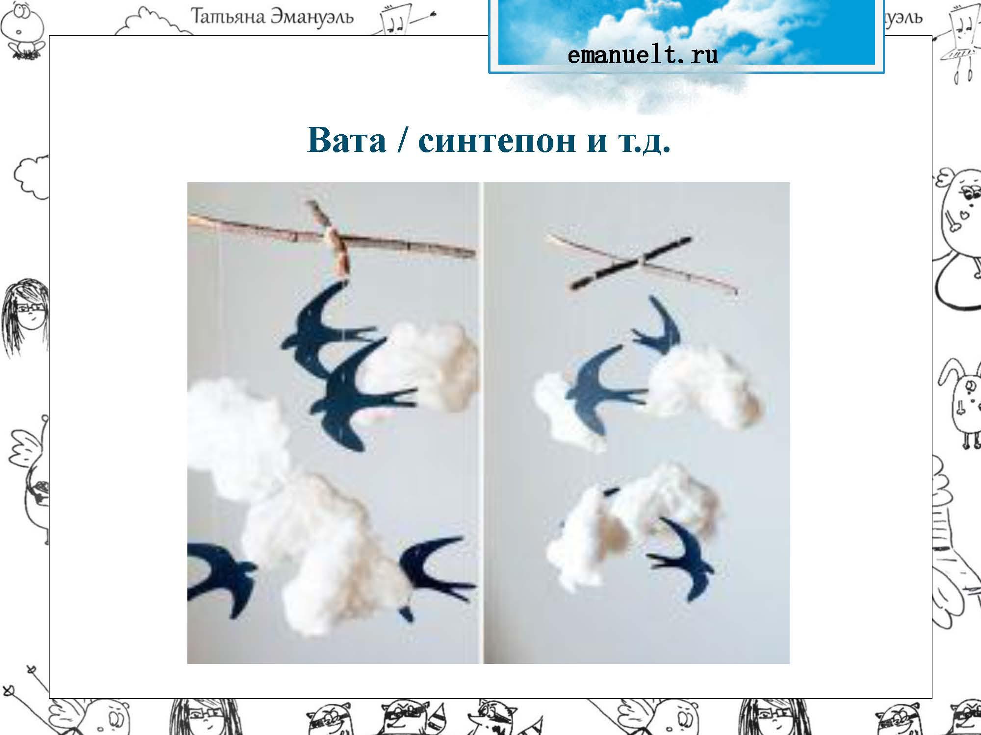 !облака_Страница_138