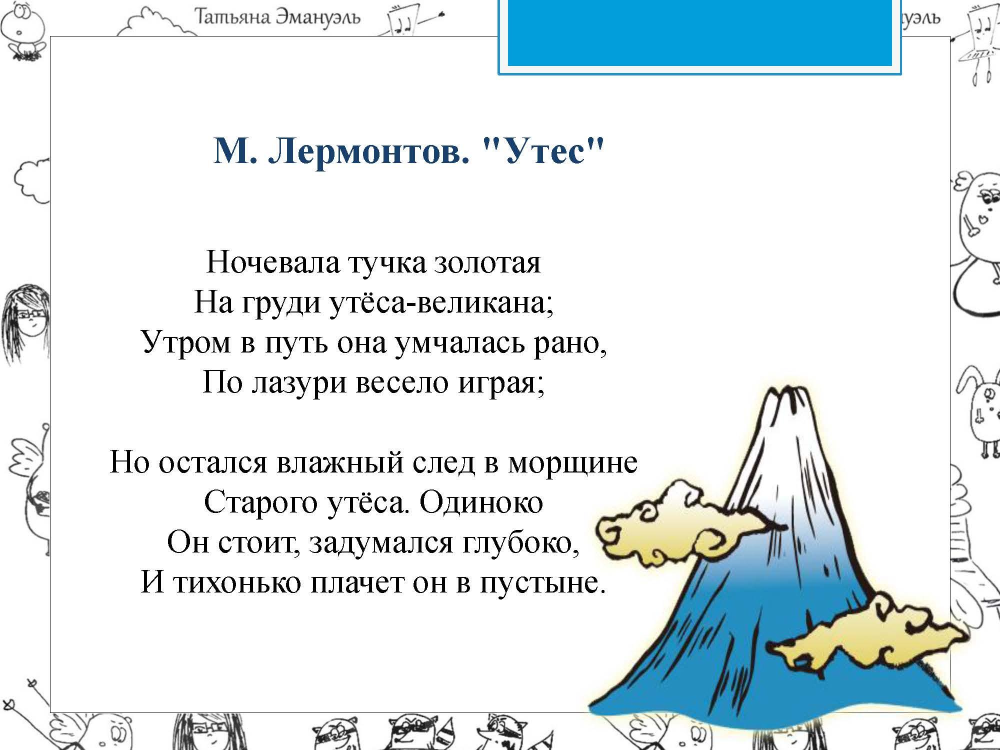 !облака_Страница_163