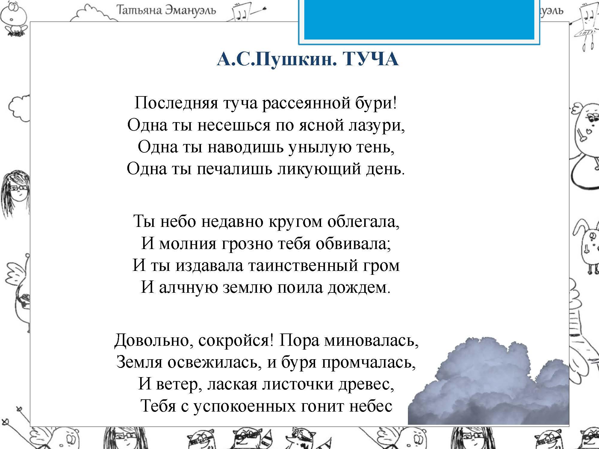!облака_Страница_164