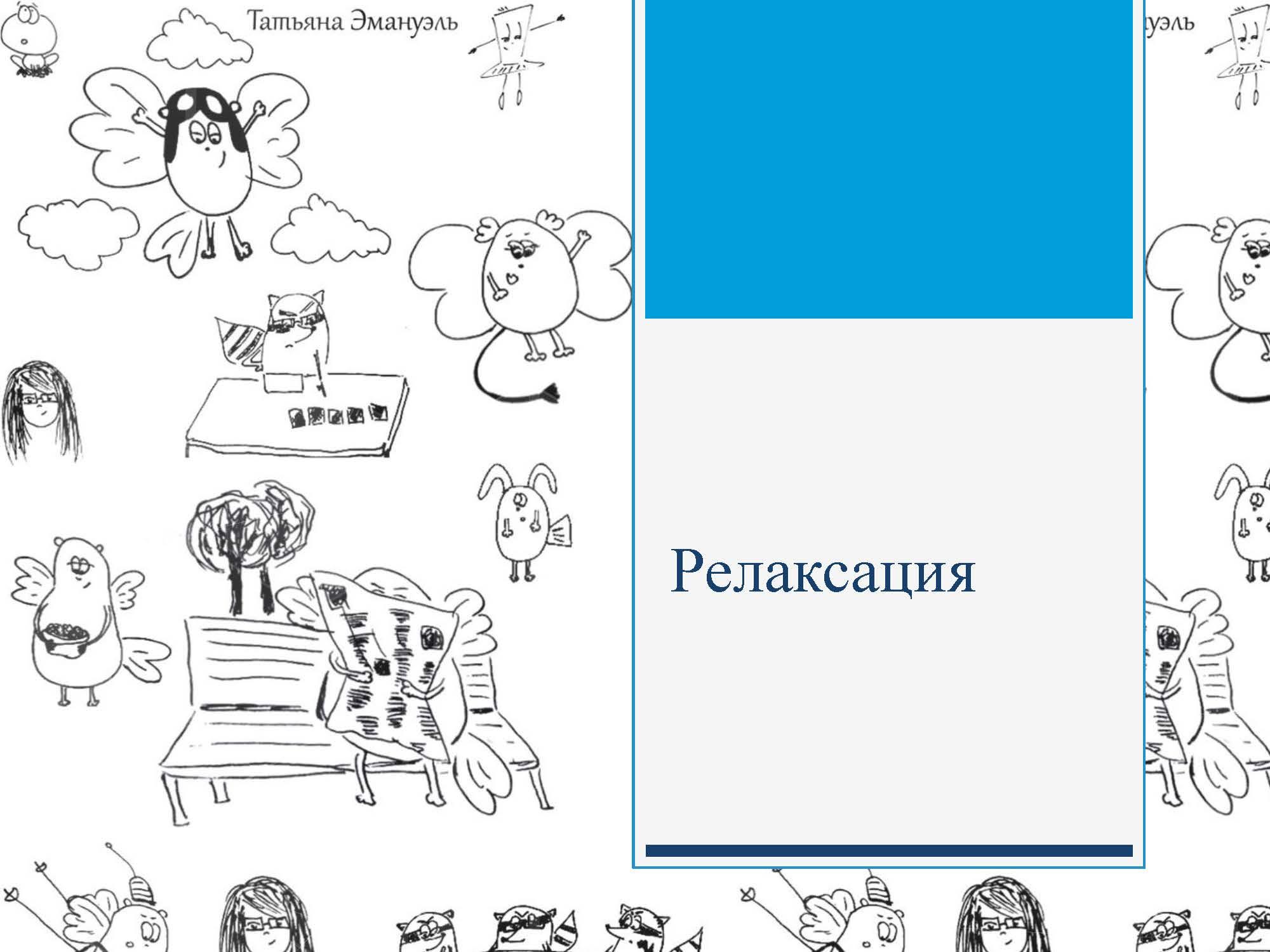!облака_Страница_176