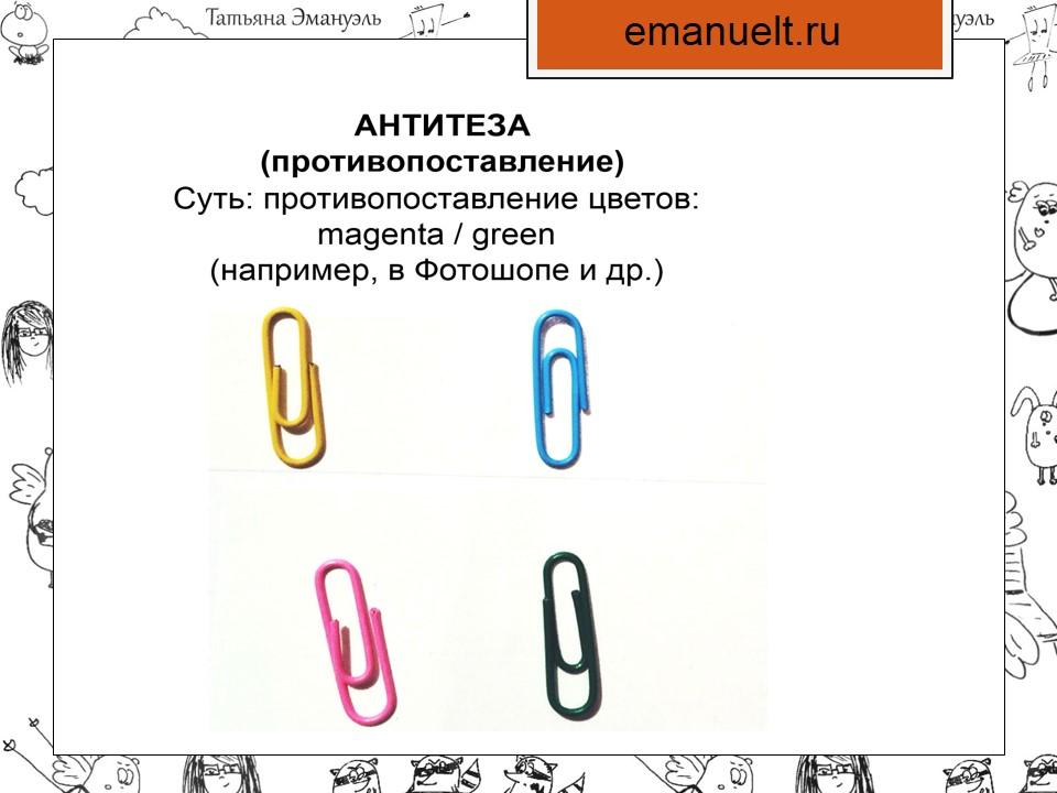 !! кодирование на сайтоапрл
